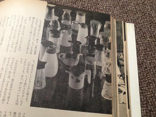 """1970年第二世紀4号(以下""""第二世紀""""を略します)「しょう油つぎいろいろ」には14種類のしょう油つぎが"""