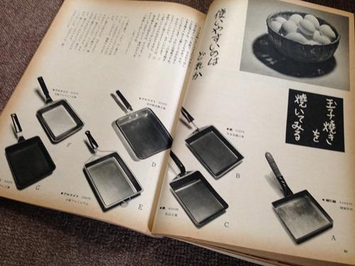 72年21号「玉子焼ききをテストする」は7種類で玉子焼きを50回ずつを焼いてテスト。ここまでくると50回くらいなら自分でもできるんじゃないかと思ってしまう。とんでもない