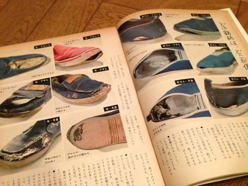 どのメーカーの靴はどこが痛みやすいか、洗濯で縮むのはどれか、色あせするのはどれかが白日の下に