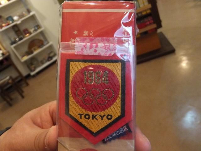 1964年東京オリンピックの協賛鉛筆