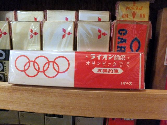 また東京でオリンピックやるけれども、もうこんな風に鉛筆作ったりはしないんだろうな