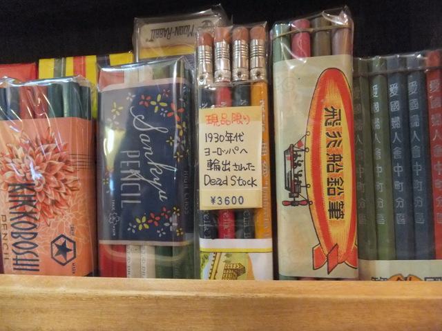 1930年代の鉛筆