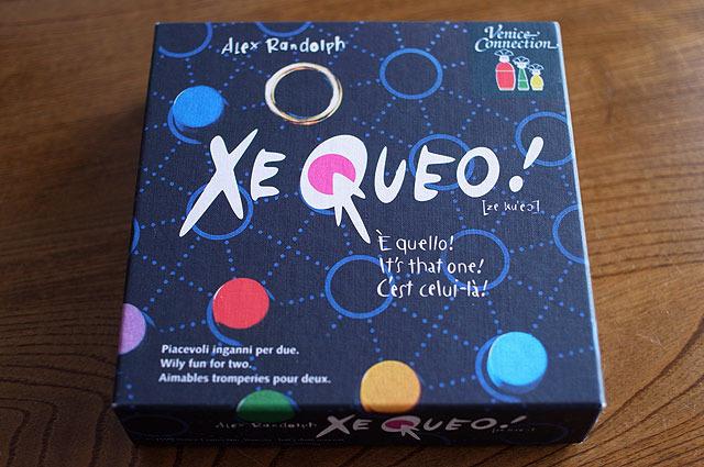 エクゼキュオ、もしくはツェ・クヴェオ。 (Xe Queo!) ボードゲーム界の巨匠・故アレックス・ランドルフの作品。