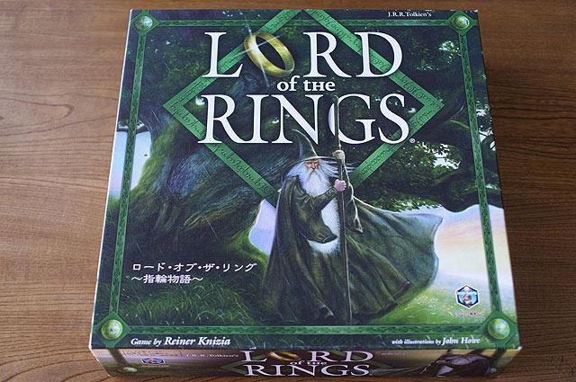 協力型ゲームの元祖と言われている「指輪物語ボードゲーム」。