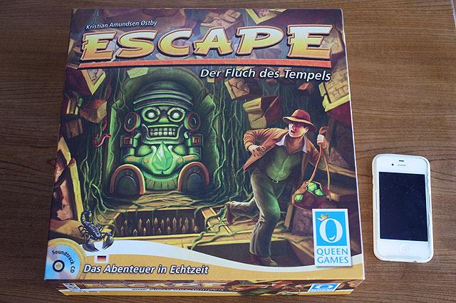 エスケープ (Escape: The Curse of the Temple)。箱でかい。