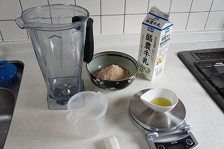 手作りの朝食