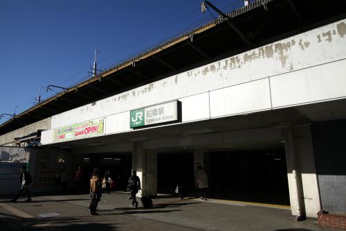 今度は千葉県船橋市