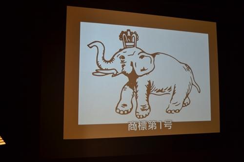 市川兄弟社の商標は象。のちの象印マホービンである