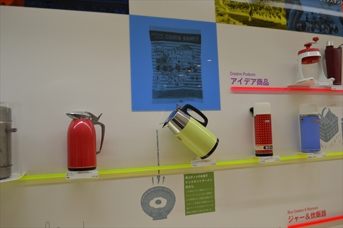 魔法びんもチキンラーメンも大阪の産業というところがおもしろい