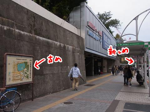 京成上野駅前には二箇所地図があった