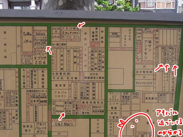 こういう、お店を細かく書いている地図もけっこうあってジックリ見ると意外と面白い。でもこれも特に擦り切れてるところはない