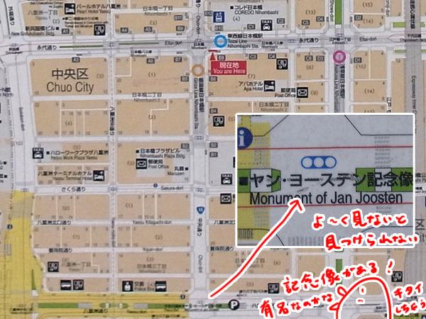 汚れていたのは大きい通りの交差点。みんなの目的は「ヤン・ヨーステン記念像」だろうか?聞いた事ないけど…