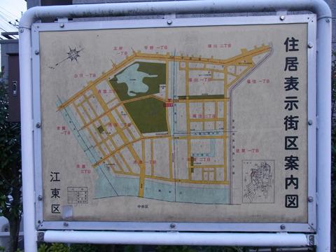 お、この古そうな地図はもしかしてあるんじゃないか?!