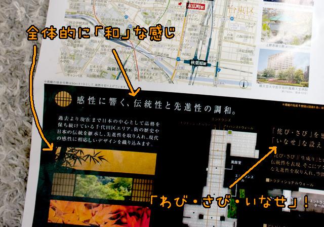 江戸ゾーンの具体例。随所に絵に描いたような「和」が。