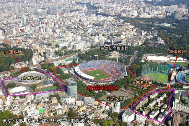霞ヶ丘アパートは右下の紫のところ。新競技場は赤いラインまで大きくなる。写真は「東京・大阪 都心上空ヘリコプター遊覧飛行」から許可を得てお借りしました。