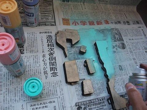 スプレー塗料でカラーリングして汚れを隠す