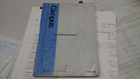 当時の思い出のノートも、大事にとってある