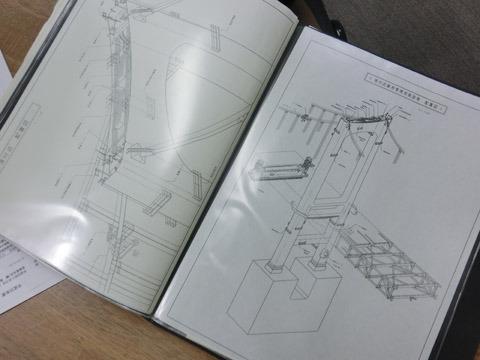 着工時の図面。当時としては画期的な技術も数多く採用されている