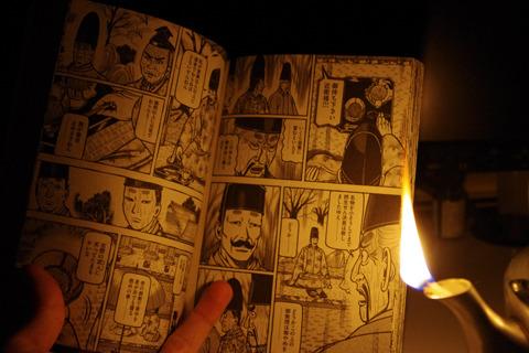 近い距離。本燃えそうだし10ページぐらいで目が超絶に痛くなる。