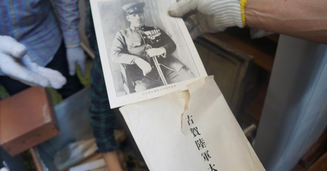 ひいおじいちゃんの、特にお葬式のときの資料が物置の中の茶箱からわさわさ出てきた