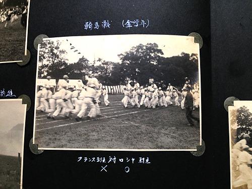 運動会の写真。フランス班、ロシヤ班、というのは外国語の専攻ごとに学年縦割りでチーム分けされていたのだそう