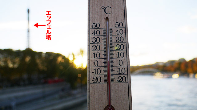 エッフェル塔に行く(ただいま7℃)
