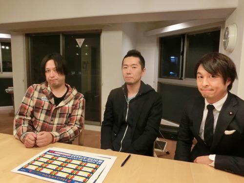 林さんに加えて、イラストを担当した博報堂の大野耕平さん、営業を担当した民谷浩一郎さんにも当時の話を聞いた。