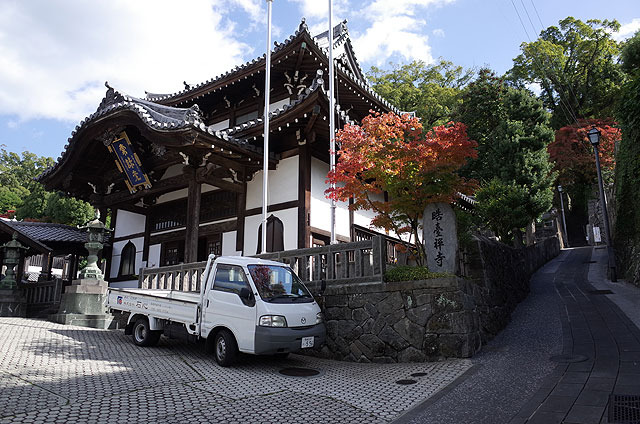 晧臺寺(こうたいじ)というお寺がある。