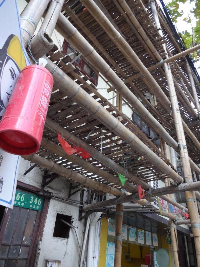 芸術的な竹細工だ。