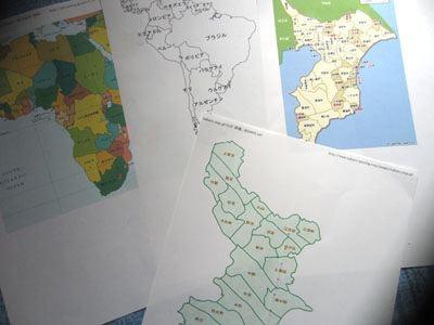 ところで中野区は、アフリカと、南米と、千葉に、なんとなく似ている。要するに縦に長い。