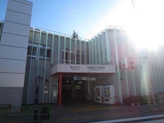 お、中野富士見町に出ちゃった。