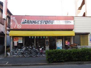 自転車屋も多いのよね。自転車で移動するのに、ちょうどいい大きさの区だからね。
