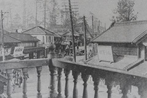 むかしの水戸駅前