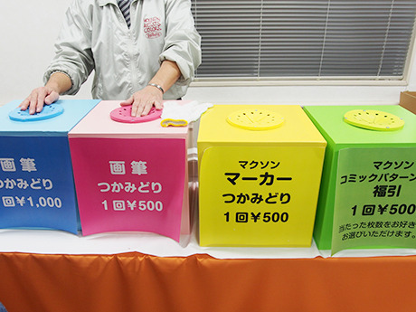 一番人気は1000円の筆つかみ取り。