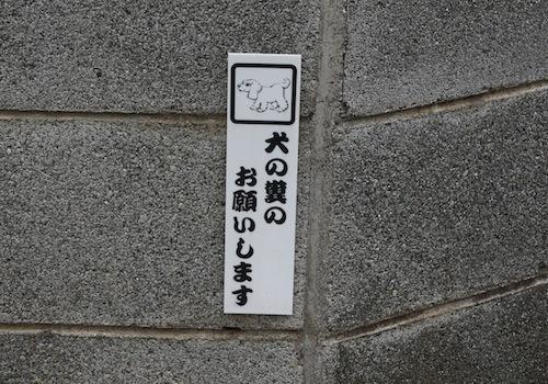 消えるよね。赤は…(リンク:https://dailyportalz.jp/b/2006/04/28/b/)