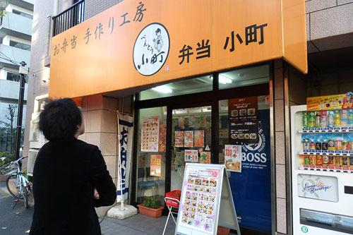 高円寺駅から徒歩7分の早稲田通り沿い