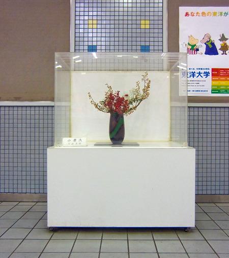 BOX好きとしてはややさびしいがこれも時代の流れか。武蔵小杉駅。