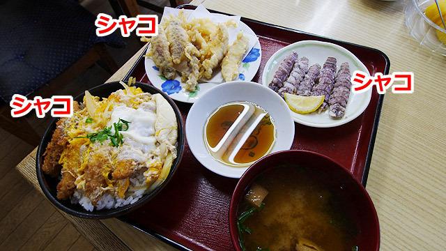 シャコ丼定食