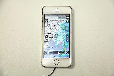 iPhone5s。かっこいいけど可愛さは薄い。