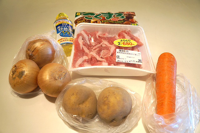 そしてこちらがわれわれデイリーポータルZが用意したカレーの材料である…。 ポイントは2パック680円の肉を1パックで買った豪儀さですよ!
