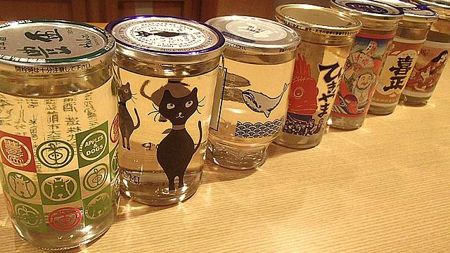 最近のワンカップや飲み切りサイズの日本酒は味もデザインもいい。