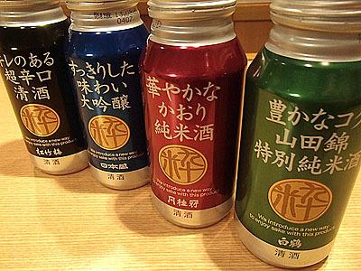 ファミリーマート粋ボトルシリーズ。コンビニ日本酒だからと言ってあなどるなかれ。オススメです。別に今回はコラボ記事という訳ではありません。