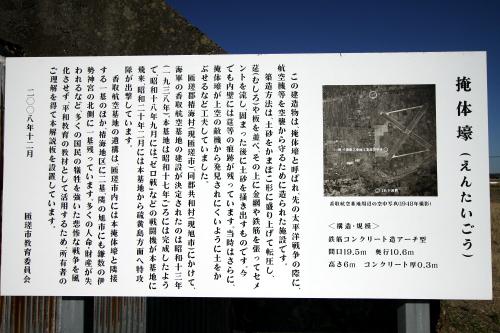 匝瑳市によって説明板も設置され、立派な文化財扱いである