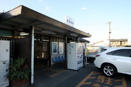 JR外房線の新茂原駅からスタート