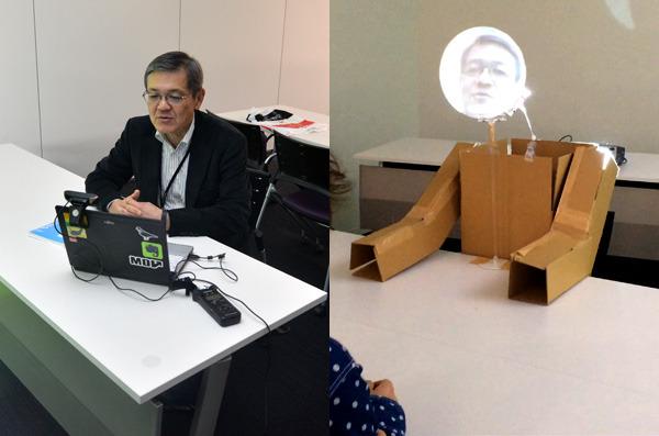 本物とテレビ会議システムを通した姿の比較(どっちが本物かわかるかな~?)