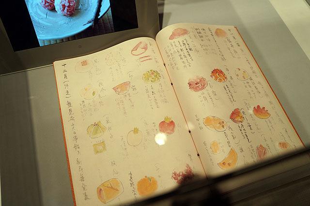さらに古いもので、和菓子屋さんの見本帳(年代は書いてなかった)