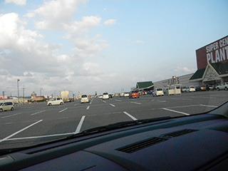 そしてやっぱり駐車場は広い