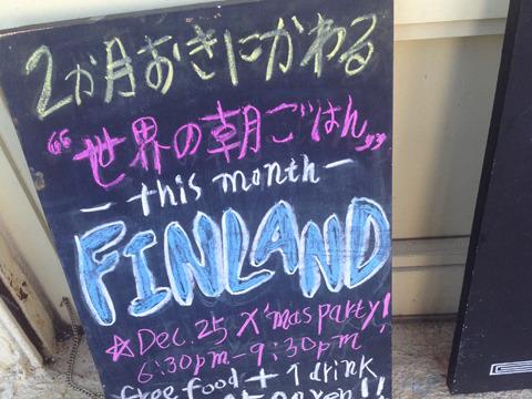 メニューは2カ月ごとに変わる。訪問時はフィンランドの朝ごはんを提供