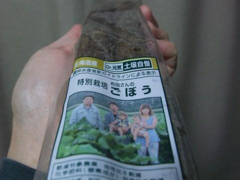 あれ和田さん、家族増えた?