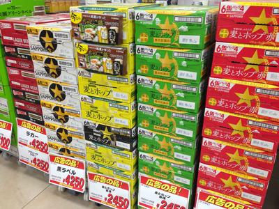 そもそも東京のコンビニでは常温のビールはほとんど売っていない。小~中規模のスーパーでも常温は箱売りのみだった